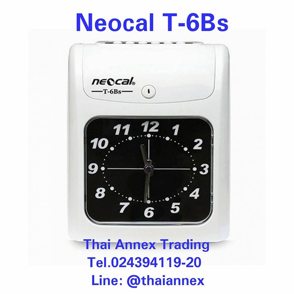 Neocal T-6Bs